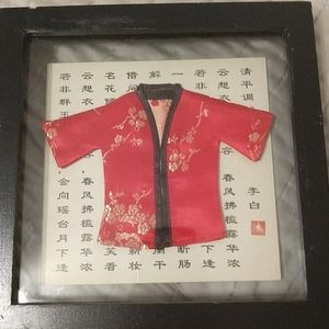 A Chinese picture